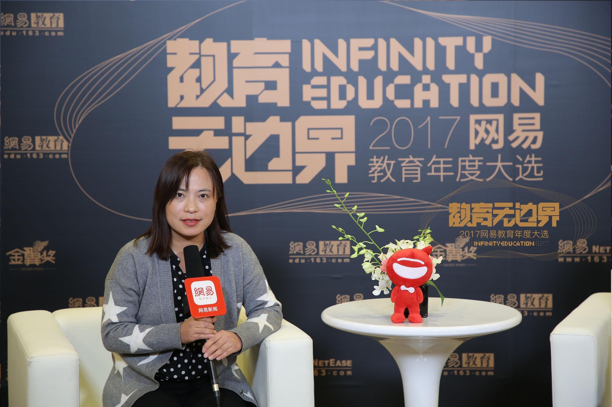 100课堂侯艳红:让更多孩子享受到优质教育资源