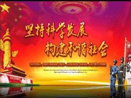 运城市委书记王宇燕 坚持党建引领服务地方发展