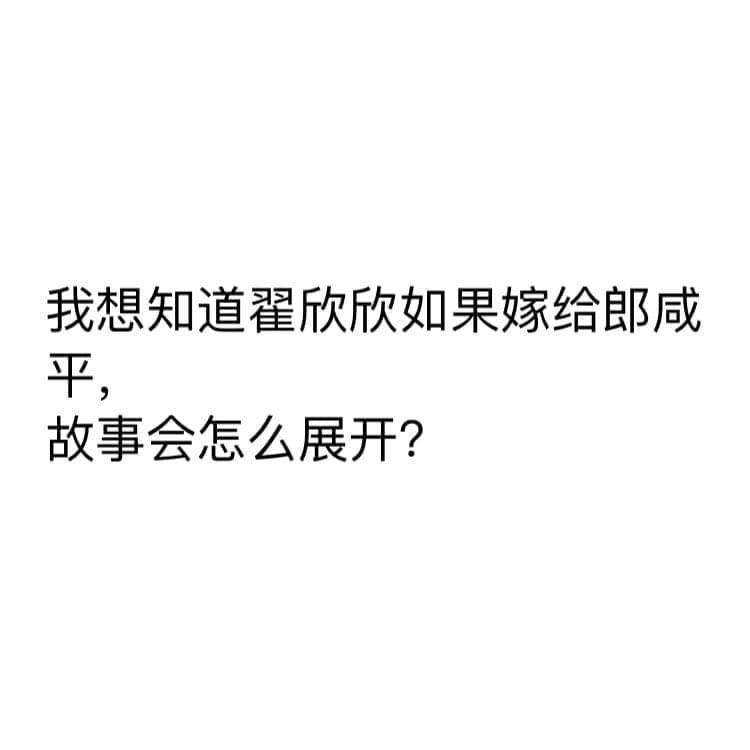 9月11晚间版后半段,东子老师看