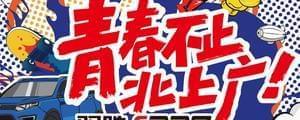 """(人物篇)特稿:王宝强的""""失控""""人生"""