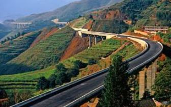 昭通大山包正新建一条一级公路 长55公里