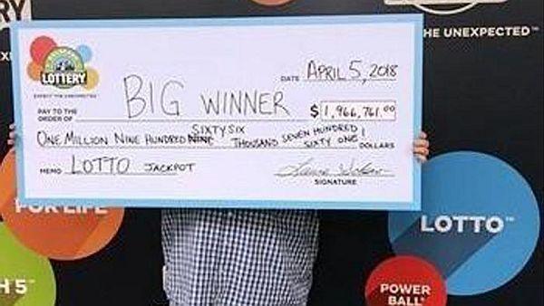 男子去年中奖1250万今年才发现,称自己差点晕过去!