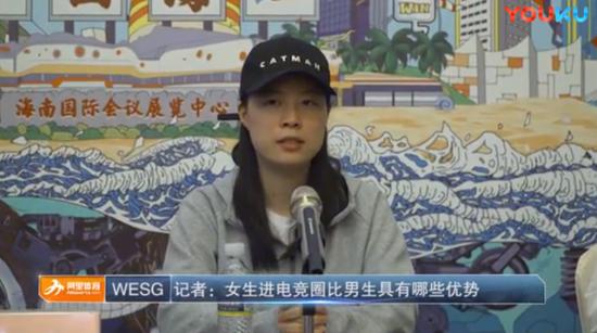WESG总决赛海口开幕 女选手讲述不一样的电竞人生