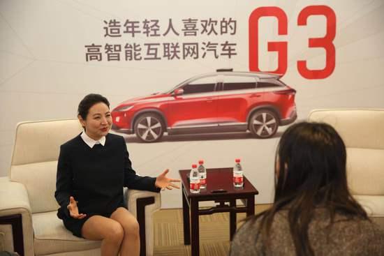 专访小鹏汽车Laura:对标特斯拉 我们更了解中国