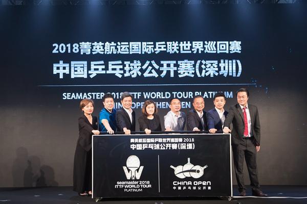 中国乒乓球公开赛深圳举行 张继科马龙领衔出战