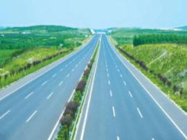 高速浑源西\应县收费站对货车解除交通管制