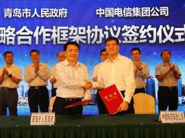 新一代物联网落户青岛 中国电信与青岛市政府签战略协议