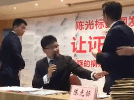陈光标开新闻发布会 讲完就走不让记者提问