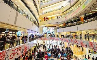 春节黄金周河北132家大型商企进账20.57亿元