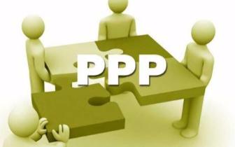 财政部公布第四批PPP项目 其中唐山2个