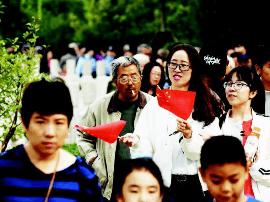 国庆中秋假期 迎泽公园接待游客近80万人次