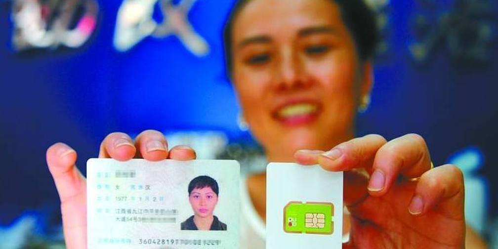 沪一男子身份证被陌生人绑定了19个手机号码