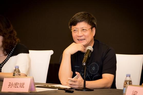 孙宏斌:乐视影业是中国最好的 王健林很看好张昭