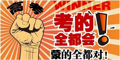 2017高考北京卷政治解析:提升学生素养