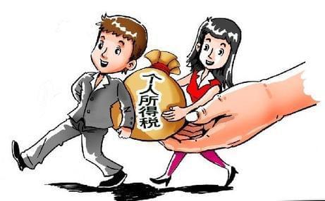 itotii-两会之声:有钱人就该多缴税,年薪10万低于可不交