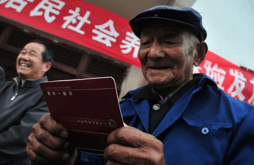 浙江调整退休人员基本养老金 惠及668万退休人员