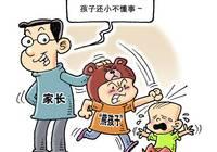 """家教:88.5%受访者反对家长辩解""""他还是个孩子"""""""