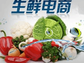 本鲜食品与京东生鲜合作,销售业绩环比增长超500%