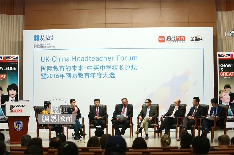 中英校长论坛二:低龄留学的现状与规划