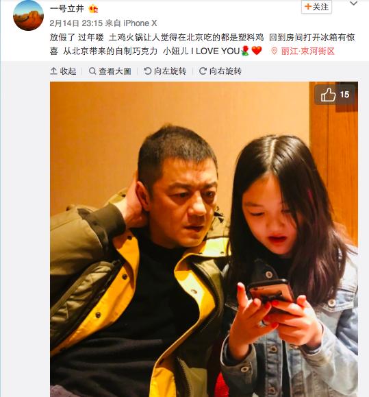 王菲赴云南疑似陪李嫣过年 为粉丝亲切签名