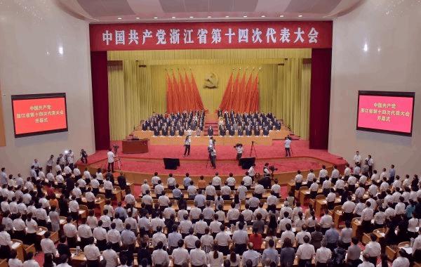 数字宛如音符 串起了刚刚开幕的省党代会的华美乐章