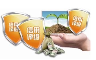 河北纳税信用评价管理将由四级改为五级