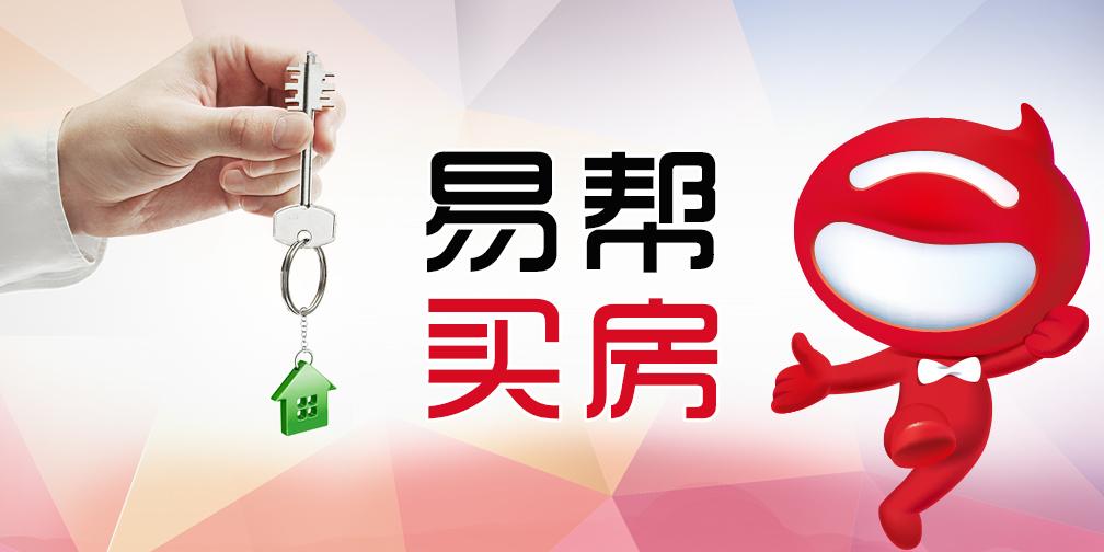 外地户口怎么在上海买房?|NO.081