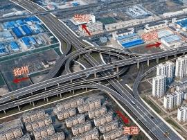 泰州城北将建快速路 全长11公里预计年内开工