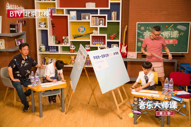 """《音乐大师课》朱军情绪失控 """"叫板""""学生父亲"""