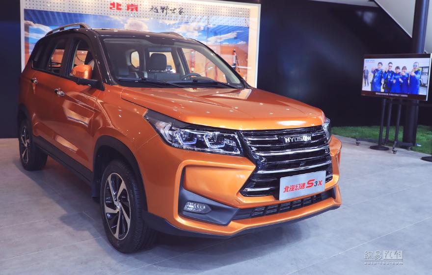 5/6/7座切换 幻速S3X将于重庆车展预售