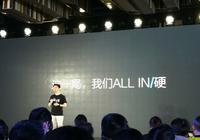 出门问问推出首款可量产AI语音芯片 并发布四款