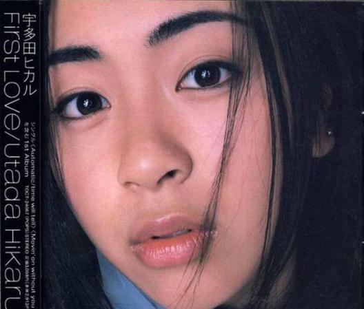 她是日本天後 未婚先孕母親被殺 蔡依林也是她的迷妹60 作者:曉婷婷 ID:12199