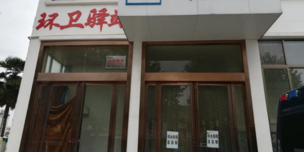 南阳火车站广场唯一公厕停用半月多!