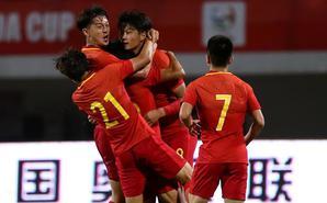 U19国青击败世界冠军 小将疯狂庆祝