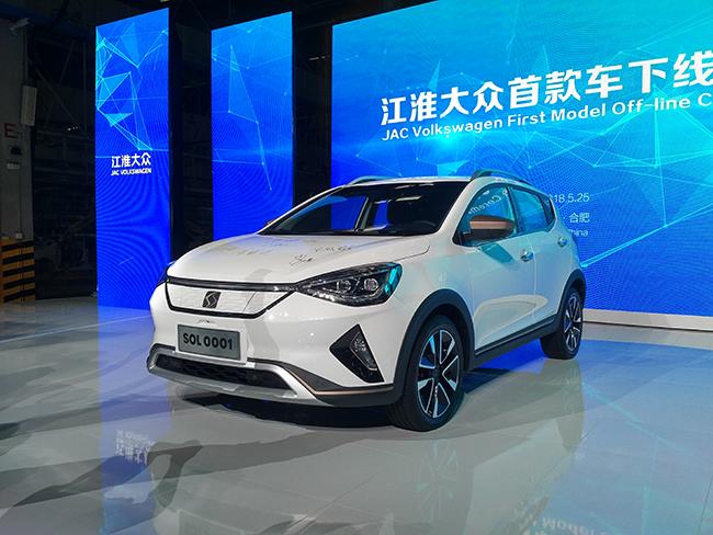 江淮换标产品 思皓E20X电动车将9月上市