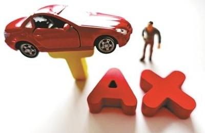 汽车进口关税7月起下调 看各车企如何回应
