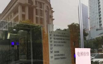 """1个月连续3家装修公司倒闭 家装业现""""跑路潮"""""""