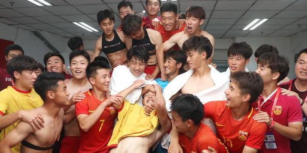 提气!U19国青击败世界冠军 小将疯狂庆祝