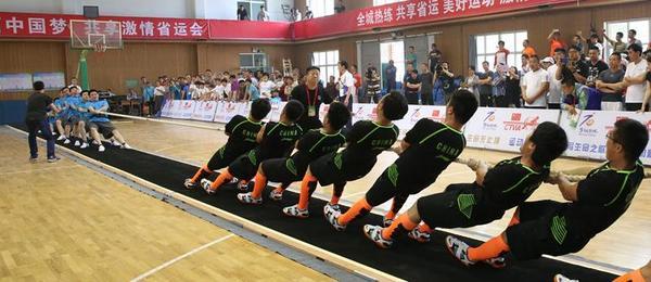 省运会拔河比赛精彩回顾
