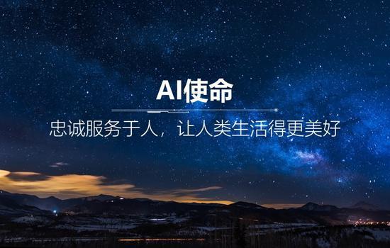 百度推AI搜索产品简单搜索 李彦宏:永无广告