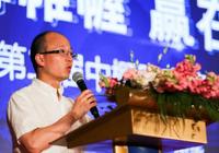 网易传媒副总编辑田华:全球最好的新经济在中国