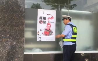 涞水交警大队深入农村饭店开展道路交通安全