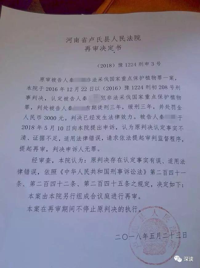 http://www.zgmaimai.cn/shehuiredian/39973.html
