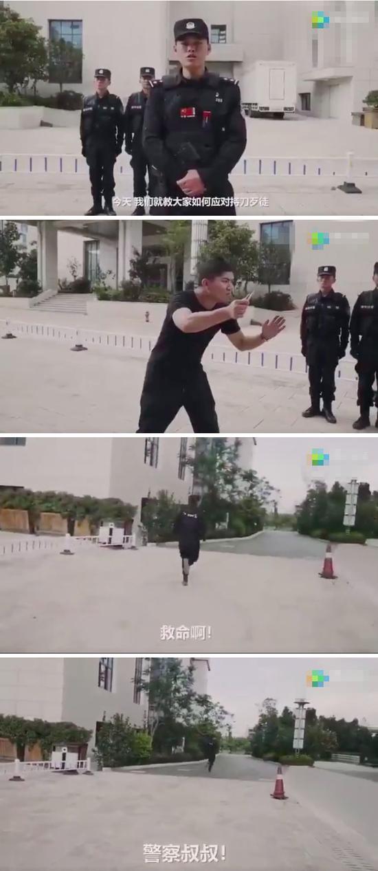 警察示范如何面对持刀歹徒笑翻网友:拔腿就跑