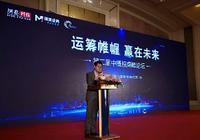 苏鹏:中国概念股在美国上市有很多机会
