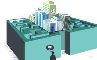 多城市升级楼市调控 堵疏并举因城施策