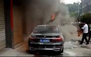 借宝马当婚车被烧成空壳