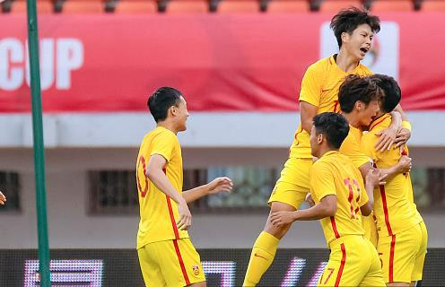 熊猫杯-3小将建功 U19国青3-1乌拉圭3战全胜夺冠