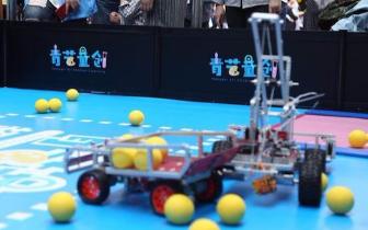 圆偏远学童机器人梦 基础科教项目在沪启动