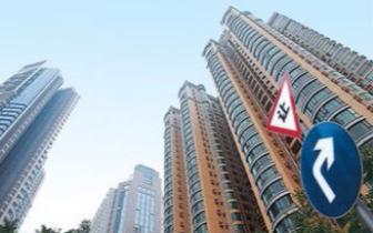 东莞不动产登记全面提速 最快2个工作日办结